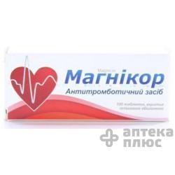 Магникор таблетки п/о №100