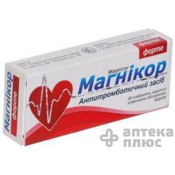 Магникор таблетки п/о форте №30