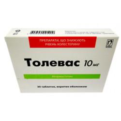 Толевас таблетки п/о 10 мг блистер №30