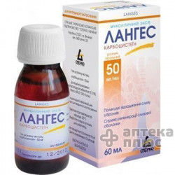 Лангес раствор 50 мг/мл контейн.60 мл №1