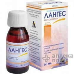 Лангес раствор 50 мг/мл контейн. 200 мл №1