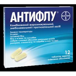 Антифлу таблетки п/о №12