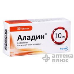 Аладин таблетки 10 мг №30
