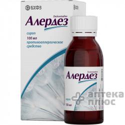 Алердез сироп 0,5 мг/мл 100 мл №1