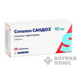 Соталол таблетки 40 мг №50