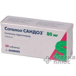 Соталол таблетки 80 мг №50