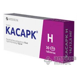 Касарк H таблетки 16 мг + 12,5 мг №30