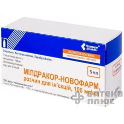 Милдракор раствор для инъекций 100 мг/мл флакон 5 мл №10