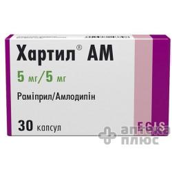 Хартил Ам капсулы 5 мг/5 мг №30
