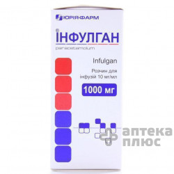 Инфулган раствор для инфузий 1000 мг бут. 100 мл