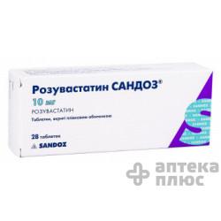 Розувастатин табл. п/о 10 мг №28