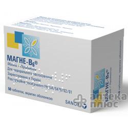 Магне B6 таблетки п/о №50
