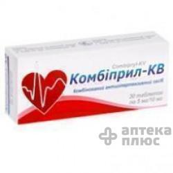 Комбиприл таблетки №30