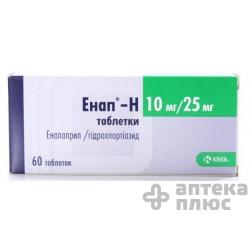 Энап Н таблетки 10 мг + 25 мг №60