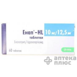 Энап Hl таблетки 10 мг + 12,5 мг №60