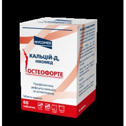 Кальций D3 Остеофорте таблетки д/жев. №60