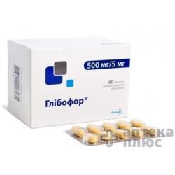 Глибофор таблетки п/о 500 мг + 5 мг №60