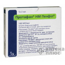 Протафан Нм Пенфилл суспензия для инъекций 100 МЕ/мл картр. 3 мл №5