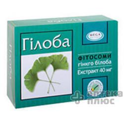 Гилоба капсулы 40 мг №60