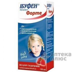 Ибуфен Форте суспензия 200 мг/5 мл флакон 100 мл №1
