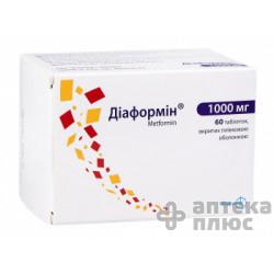 Диаформин таблетки п/о 1000 мг №60