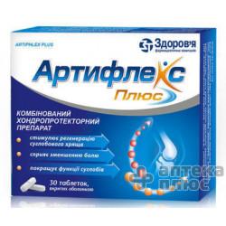 Артифлекс Плюс таблетки п/о 1000 мг №30