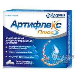Артифлекс Плюс таблетки п/о 1000 мг №60
