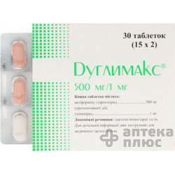 Дуглимакс таблетки 500 мг + 1 мг блистер №30