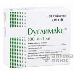 Дуглимакс таблетки 500 мг + 1 мг блистер №60
