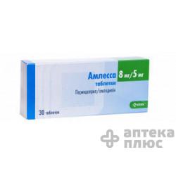 Амлесса таблетки 8 мг/5 мг №30