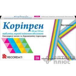 Корипрен таблетки п/о 10 мг + 10 мг №28