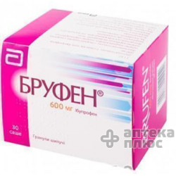 Бруфен гран. шип. 600 мг №30