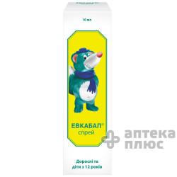 Эвкабал спрей 0,1% флакон 10 мл №1