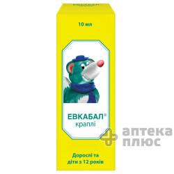 Эвкабал кап. 1 мг/мл флакон 10 мл №1