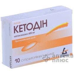 Кетодин суппозитории вагин. 400 мг №10
