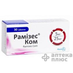 Рамизес Ком таблетки 5 мг + 25 мг блистер №30