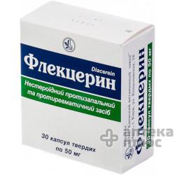 Флекцерин капсулы 50 мг блистер №30