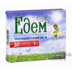 Эдем таблетки п/о 5 мг №30