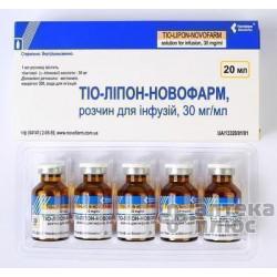 Тиолипон раствор для инфузий 3% флакон 20 мл №5