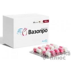 Вазопро капсулы 500 мг блистер №60