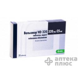 Вальсакор Hd таблетки п/о 320 мг + 25 мг №28