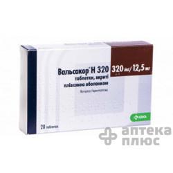 Вальсакор H таблетки п/о 320 мг + 12,5 мг №28