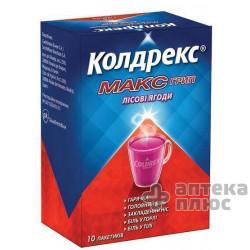 Колдрекс Максгрип порошок пакет лесные ягоды №10