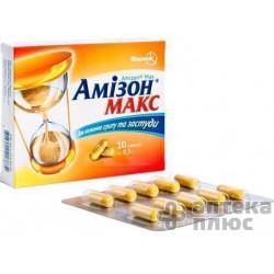 Амизон Макс капсулы 500 мг №10