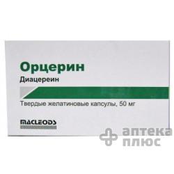 Орцерин капсулы 50 мг №30