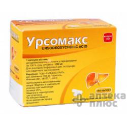 Урсомакс капсулы 250 мг блистер №100