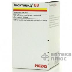 Тиоктацид Hr таблетки п/о 600 мг флакон №100