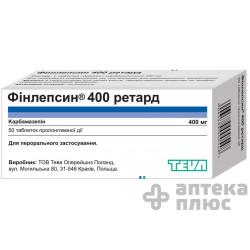 Финлепсин Ретард таблетки 400 мг №50