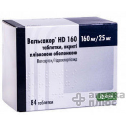 Вальсакор Hd таблетки п/о 160 мг + 25 мг №84
