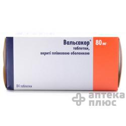 Вальсакор H табл. п/о 80 мг + 12,5 мг №84